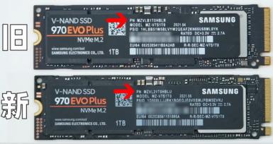 Samsung 970 EVO Plus 1TB 新旧比較