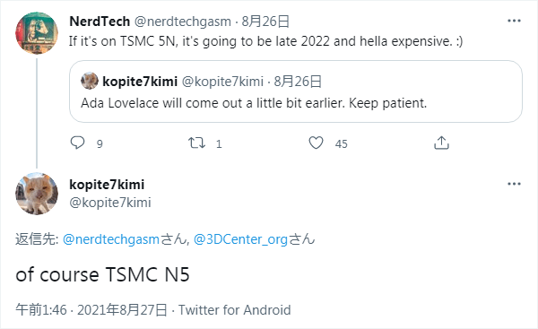 kopite7kimi氏のツイート - LovelaceはTSMC 5nmになるという
