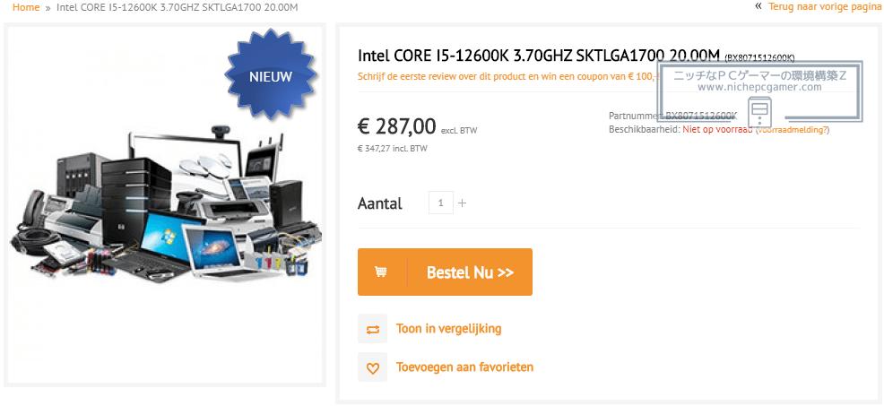 Intel Core i5-12600K - €287
