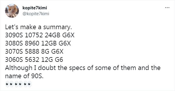 kopite7kimi氏のツイート - RTX 3000 SUPERシリーズのスペック