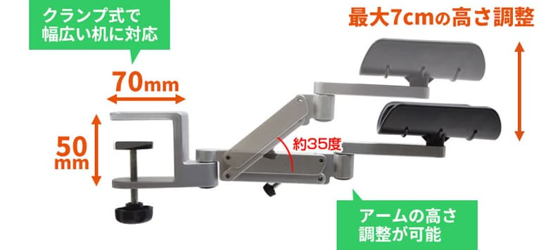 腕ラクアーム - 幅広い机に対応