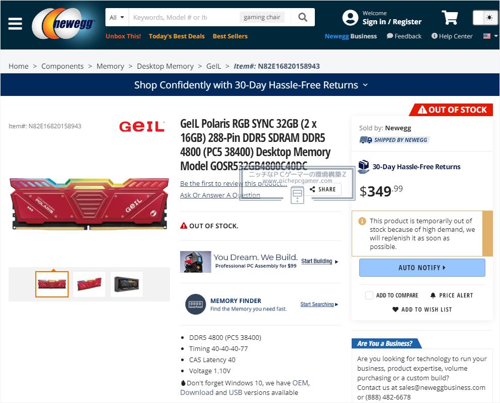 GeIL GOSR532GB4800C40DC