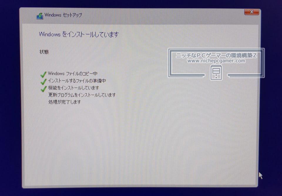 エラーが出たり弾かれることもなくWindows11のインストールが進む