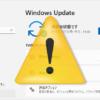 Windows11 - WindowsUpdate